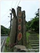 100-04-30-草嶺古道單車行:P1000589.JPG