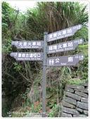 100-04-30-草嶺古道單車行:P1000591.JPG