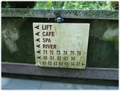 101-04-26-峇里島蜜月自助旅行(7):P1040101.JPG