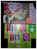 99-08-0102-南投日九纜車:SANY0246.jpg