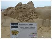 100-05-01-福隆國際沙雕藝術節:P1000809.JPG