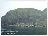 98-08-2931-前進龜山島 vs 東西冷泉大評筆:SANY0088.JPG