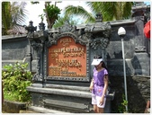 101-04-22-峇里島蜜月自助旅行(3):P1020781.JPG