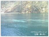 98-08-2931-前進龜山島 vs 東西冷泉大評筆:SANY0092.JPG