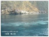 98-08-2931-前進龜山島 vs 東西冷泉大評筆:SANY0094.JPG