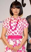 深田恭子さん(きょこふかだ):kyoko2
