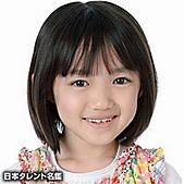八木優希さん(yuki yagi):yuki4.jpg