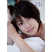 深田恭子さん(きょこふかだ):kyoko12