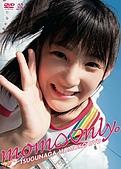 嗣永桃子さん(つぐながももこ):momoko184