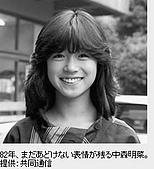 中森明菜さん(あきななかもり):akina6.jpg