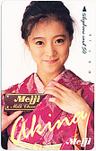 中森明菜さん(あきななかもり):akina8.jpg
