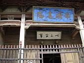 20091107 安徽宏村:DSCN1059.JPG