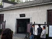 20091107 安徽宏村:DSCN1045.JPG