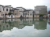 20091107 安徽宏村:DSCN1075.JPG