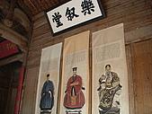 20091107 安徽宏村:DSCN1088.JPG