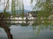 20091107 安徽宏村:DSCN1056.JPG