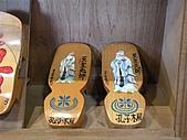 971018.19福山植物園:DSCN3784.JPG