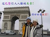 浪漫巴黎:浪漫巴黎043.JPG