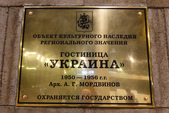 皇家俄羅斯:1080706俄羅斯0013.JPG