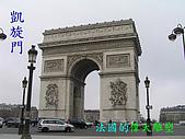 浪漫巴黎:浪漫巴黎044.JPG