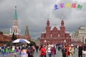 皇家俄羅斯:1080706俄羅斯0001.jpg