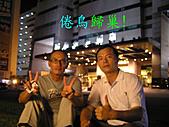 悠遊高雄:悠遊高雄306.JPG