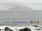 濱海之旅:044