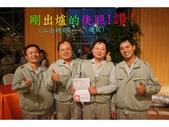 101公司尾牙:2011尾牙056.jpg