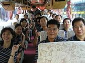 濱海之旅:128