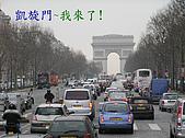 浪漫巴黎:浪漫巴黎040.JPG