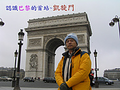 浪漫巴黎:浪漫巴黎042.JPG