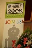 20080824教會禮拜篇:101526290.jpg