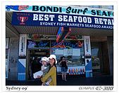 981030Sydney:接著就買道地的fish n' chips來野餐囉
