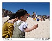 981030Sydney:Alisson是第一次到海邊玩