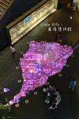 宜蘭烏石港賞鯨、登龜山島、蘭陽博物館一日遊:10715.JPG