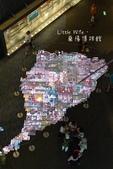 宜蘭烏石港賞鯨、登龜山島、蘭陽博物館一日遊:10716.JPG