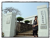 雙十高雄3日遊(上篇):DSC07169.JPG