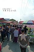 2010年大寮鄉紅豆文化節暨賞花行:0435.JPG