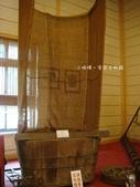 高雄客家文物館:C09786.JPG