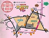 2010年大寮鄉紅豆文化節暨賞花行:2010紅豆文化節地圖.jpg