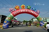 2010年大寮鄉紅豆文化節暨賞花行:0532.JPG