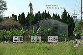 2010年大寮鄉紅豆文化節暨賞花行:0534.JPG