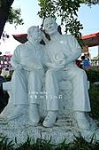 2010年大寮鄉紅豆文化節暨賞花行:0573.JPG