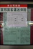 七股龍海號遊潟湖、烤蚵:130936.JPG
