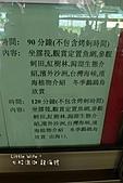 七股龍海號遊潟湖、烤蚵:130937.JPG