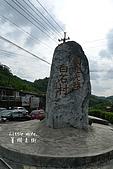 台北縣平溪鄉~菁桐老街:30910.JPG