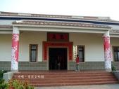 高雄客家文物館:C09934.JPG