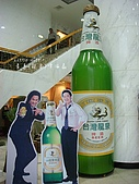 屏東龍泉觀光啤酒廠:07823.JPG