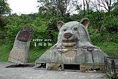 台北縣平溪鄉~菁桐老街:40023.JPG