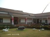 高雄客家文物館:C09941.JPG